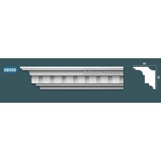КВ500 Карниз гипсовый с орнаментом - 50х50мм