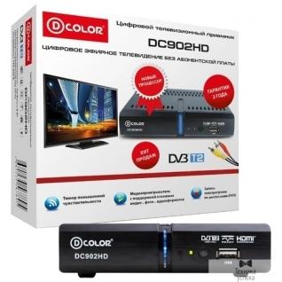 D-Color Ресивер DVB-T2 D-Color DC902HD черный