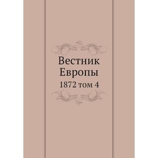 Вестник Европы (ISBN 13: 978-5-517-92167-3)
