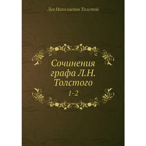 Сочинения графа Л. Н. Толстого 38716526