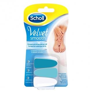 Насадка к электропилке для ногтей Scholl