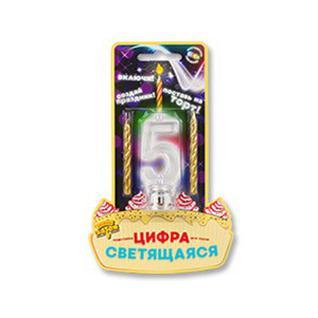 "General Consolidated Impex Company Цифра LED ""5"" для торта+2 свечи"