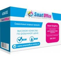 Лазерный картридж 44315306/44315302 для Oki C610 совместимый, пурпурный (6000 стр.) 11737-01 Smart Graphics