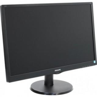 Монитор PHILIPS 23.8 240V5QDAB/00(01) IPS-ADS/LED/1920x1080/DVI/HDMI