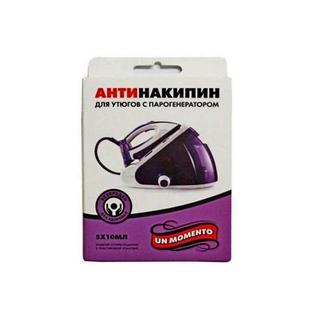 Антинакипин для утюгов с парогенератором