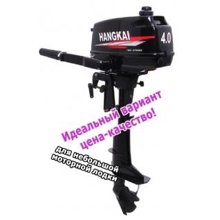 Лодочный мотор Hangkai (Ханкай) 4