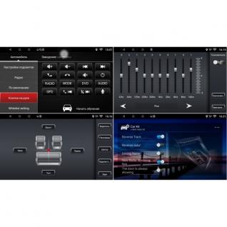 """Головное устройство Subini SK104Y с экраном 10.2"""" для Skoda Octavia лифтбек III 2012+ (+ камера заднего вида)"""