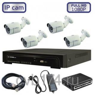 Готовый комплект IP видеонаблюдения из 4 уличных видеокамер (Качество 1080P / 2 ...