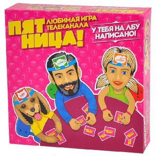 Настольная игра Пятница арт.MAG02376
