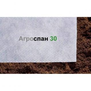 Укрывной материал, Агроспан, 30, 9,4х150