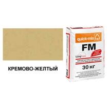 Затирка для кирпичных швов Quick-mix FM.I кремово-желтая, 30 кг