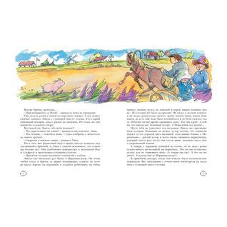 """Астрид Линдгрен """"Мах.Линдгрен.Приключения Эмиля из Лённеберги, 978-5-389-06152-1"""""""