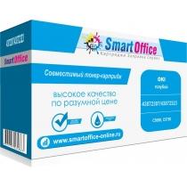 Картридж 43872307/43872323 для OKI C5650, C5750, совместимый, голубой, 2000 стр. 10823-01 Smart Graphics