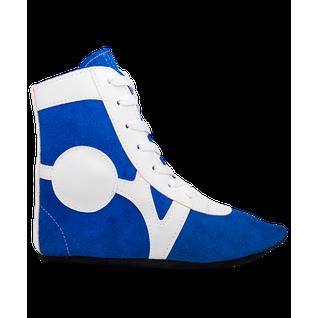 Обувь для самбо Rusco Rs001/2, замша, синий размер 37
