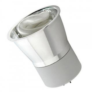 Elvan MR16 220V 9W 2700K PS005 Энергосберегающая лампа