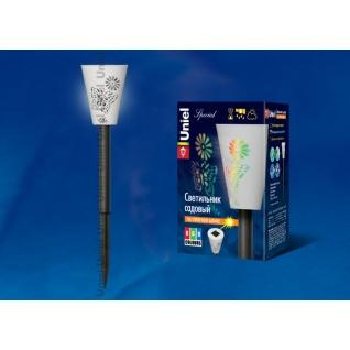Uniel USL-S-015/PT350 Magic lantern