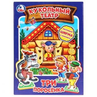 """Мягкий Кукольный Театр """"Умка"""" Три Поросенка"""