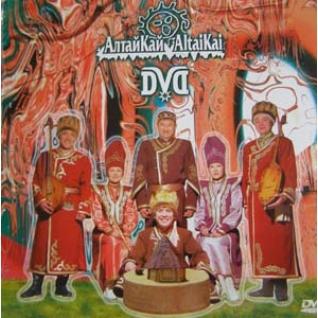 АлтайКай DVD клипы