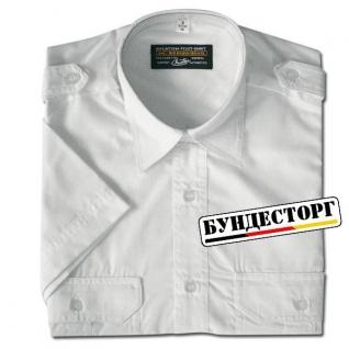Рубашка с короткими рукавами, цвет белый