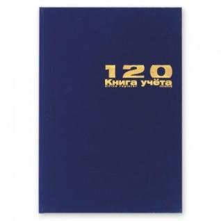 Бух книги учета-120л. в линейку офсет, обл. бумвинил Альт.