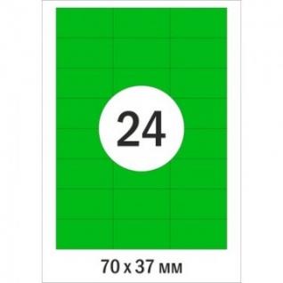 Этикетки самоклеящиеся Promega label 70х37мм зел/24шт.на листе А4(100л/уп.)