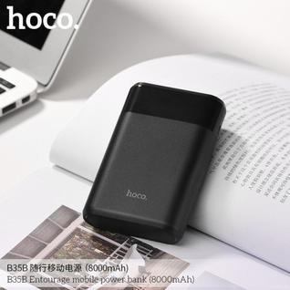 Внешний Аккумулятор HOCO B35B 8000mAh