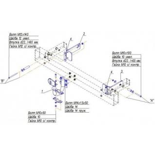 Фаркоп MERCEDES M-CLASS 98-05 2216-h Bosal