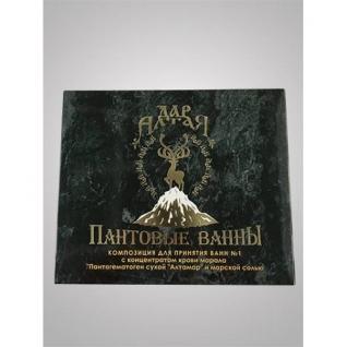 """Пантовые Ванны №1 с концентратом крови марала """"Дар Алтая"""" Алтамар"""