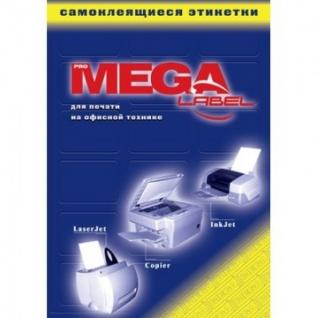 Этикетки самоклеящиеся Promega label 210х297мм,80г красная (100 лист/уп.)