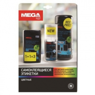 Этикетки самоклеящиеся Promega label ассорт:красн.желт.зел.голуб.(100л/уп.)