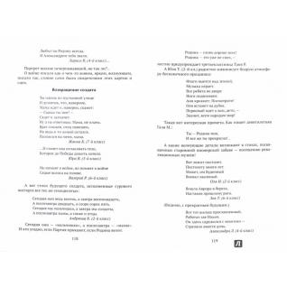 Вячеслав Абрамович Лейкин. Книга Всегда по четвергам, 978-5-93682-988-818+