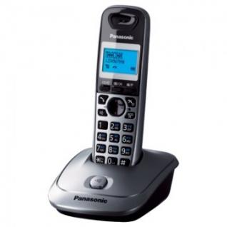 Радиотелефон Panasonic KX-TG2511RUM серый металлик,АОН.гр.связь