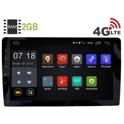 Универсальная магнитола 2 DIN LeTrun 2059 Android 6.0.1 (10 дюймов) 36992819 2