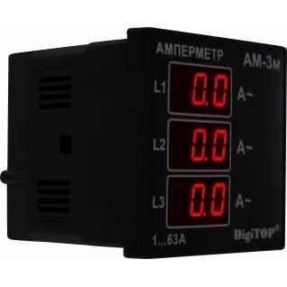 Амперметр DigiTOP Ам-3м (щитовое исполнение)