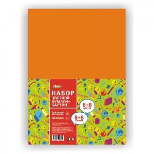 Набор цветной бумаги №1School 8л.8цв.офсет+картон 8л.8цв.немел,А4 Отличник