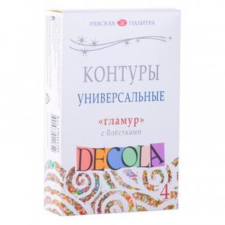 Набор контуров универсальных Decola Гламур, 4 шт х18мл,13641560