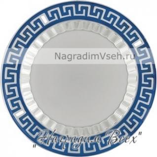 Наградная тарелка с фигурным орнаментом Арт.016