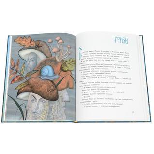 А. Н. Толстой. Книга Сорочьи сказки, 978-5-4335-0505-618+