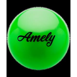Мяч для художественной гимнастики Amely Agb-101 19 см, зеленый