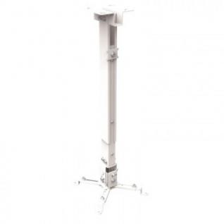 Кронштейн для проекторов Classic Solution CS-PRS-2LL потол. 20кг,70-120см
