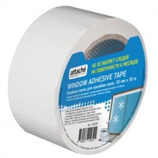 Клейкая лента для заклейки окон Attache Selection 50мм х 50м, белая