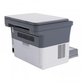 Многофункциональное устройство Kyocera ECOSYS FS-1020MFP (20 ст/м)