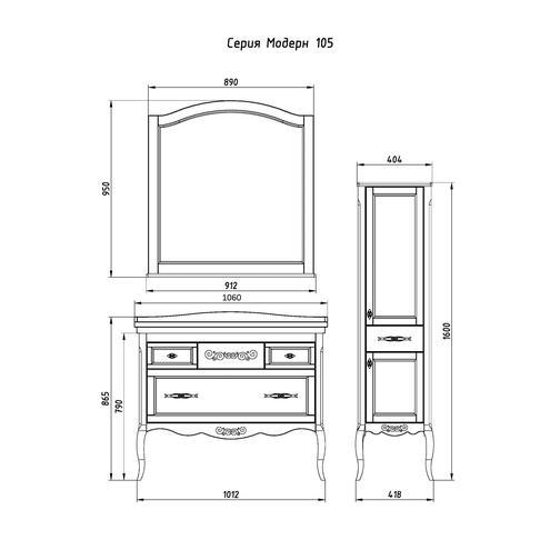 Подстолье Модерн 105 (Белый/Патина серебро) ASB-Woodline 38117076 4