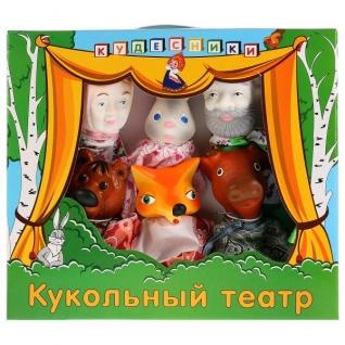 """Кукольный Театр """"Соломенный Бычок"""""""