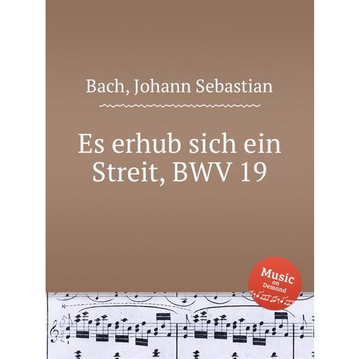 И была война, BWV 19 38717877