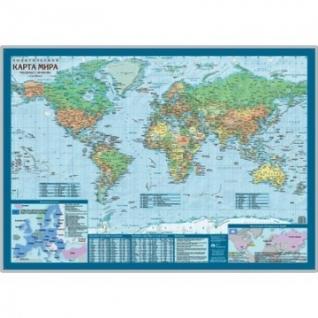 Карта настольная Мир политическая 1:69млн.,0,59x0,42м.