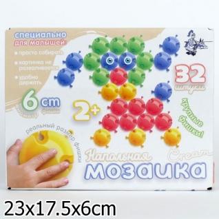 Мозаика Напольная С Крупными Фишками 32 Элемента Крем, D 60 Мм