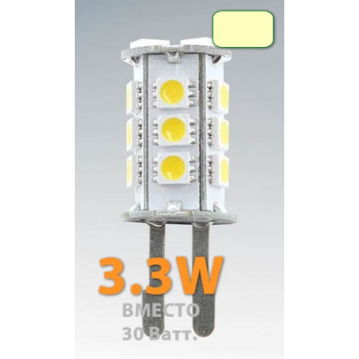 Светодиодная лампочка M G9-18X5050ES-240LM, 220V3,3W-4500K лампа светодиодная/500/ 639