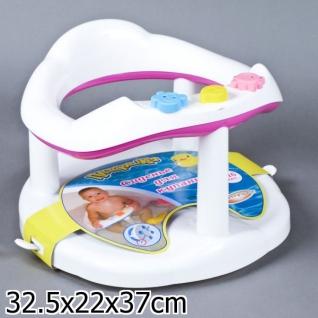 Сиденье Для Купания Детей, Цвет Розовый 320*210*320