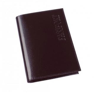 Обложка для паспорта Classic O.1.-1.brown